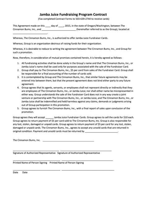 jamba juice fundraising program contract printable