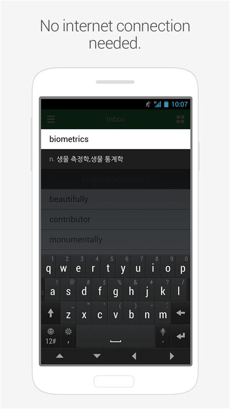 biscuit android evernote app center