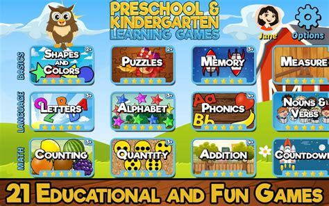 preschool and kindergarten learning for android 334 | screen 10.jpg?h=800&fakeurl=1&type=