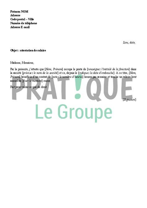 modèle d attestation de salaire lettre d attestation de salaire pratique fr