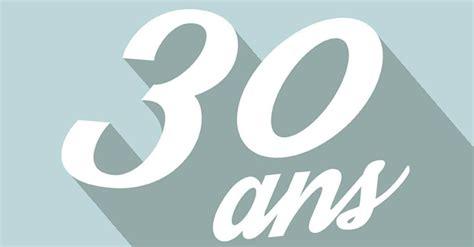 Affiche Et Banderole Anniversaire 30 Ans