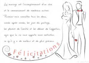 discours humoristique mariage mariage humour discours