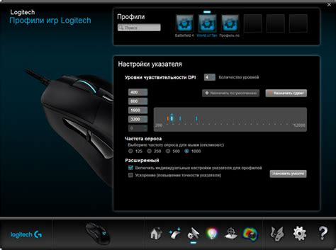 What make me curious is that i didn't update my wireless g403 at anytime since i have the mice. Logitech G403 Software / Hello everyone, welcome to logitechuser.com, are you looking for the ...