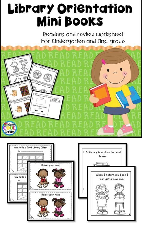 2258 best k 6 library lessons and materials images on 929 | 836b8713f7ddeed3de27ece67552813e