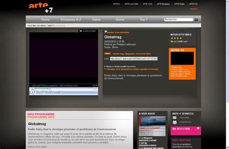 Windows Media Player Plugin (windows) Descargar