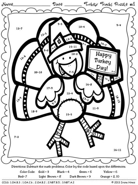 Thanksgiving Multiplication Worksheets For 3rd Grade  Free Holiday Worksheets And Coloring