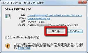 「未来感覚」の新ブラウザ「Opera Neon」レビュー、新UI搭載で左右横並び表示も可能 GIGAZINE