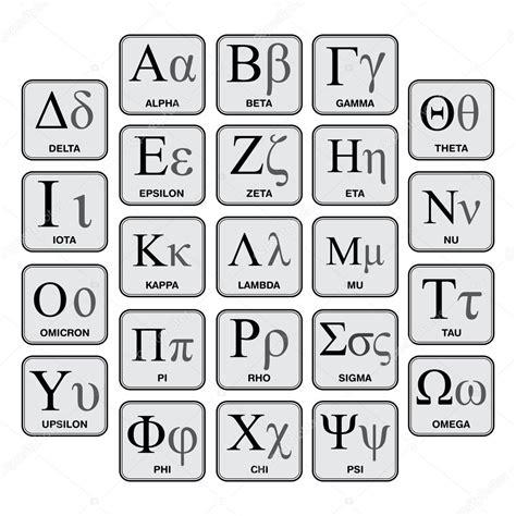 vector griego s 237 mbolos y alfabeto griego vector de stock 169 infografx 34425111