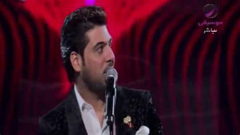 Get تحميل بنت الشام Images