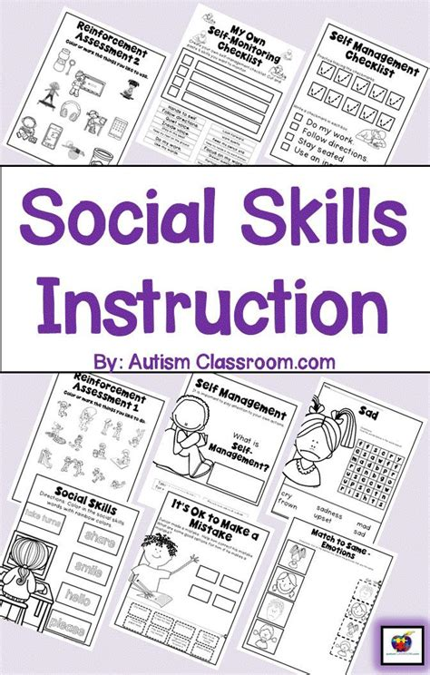 social skills printables for students with autism