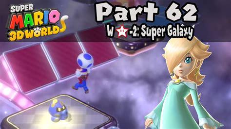 super mario  world part  world star  super galaxy