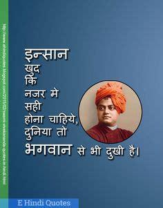 Pramukh Swami Maharaj Quotes Best Quotes Famous Quotes