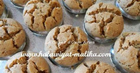 la cuisine d oum arwa غريبة البهلة رووعة حلويات مليكة لعشاق الحلويات