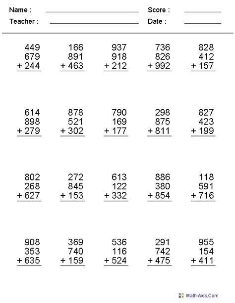 High School Math Worksheets
