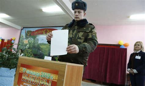 Vēlēšanas Baltkrievijas tradīcijās: opozīcijas ...