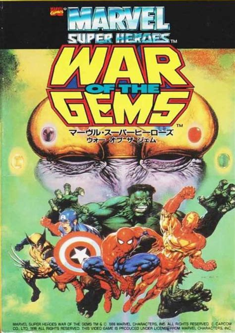 marvel super heroes war   gems rom