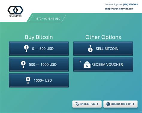 Select the sell bitcoin or withdraw cash option from the main screen. How to use a Bitcoin ATM - How to for beginners | ChainBytes