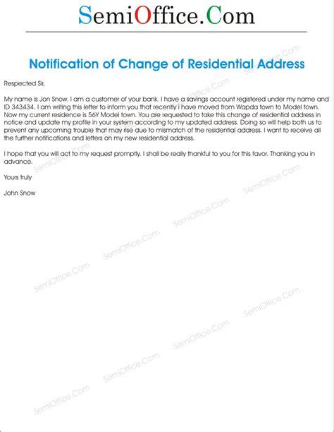 change  residential address letter