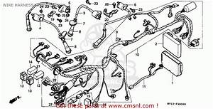 Honda Xrv750 Africa Twin 1990 Spain Wire Harness   Ignition Coil