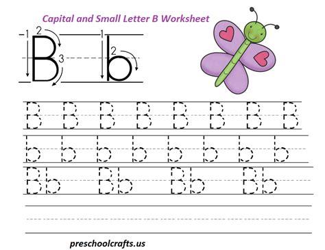 letter  worksheets preschool  kindergarten