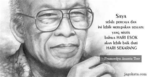Quotes Motivasi Kerjasama