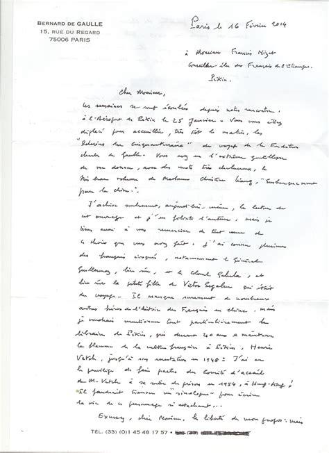 modele lettre de doleance expertise medicale exemple de lettre de remerciement pour un professeur