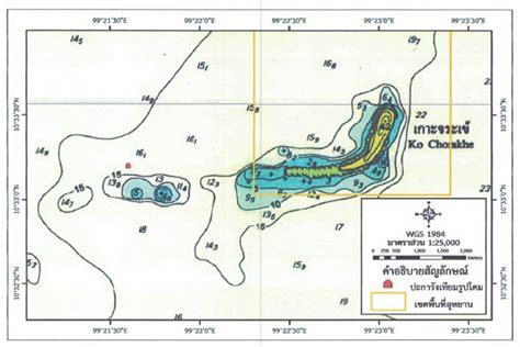 ข่าวประชาสัมพันธ์ - กองอนุรักษ์ทรัพยากรทางทะเล เข้าร่วม ...