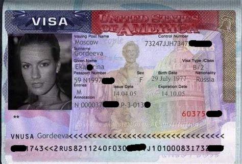 Sample Usa Non Immigrant Visa