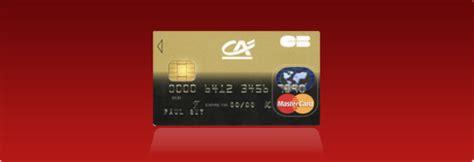plafond retrait gold mastercard 28 images plafond de retrait mastercard credit agricole 28