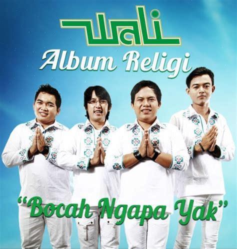 Situs download lagu terbaru gratis yang pertama direkomendasikan untuk kamu manfaatkan adalah mp3 juice indonesia. DOWNLOAD Kumpulan Lagu Mp3 Terbaru Wali Terbaru LENGKAP Full Album TERNEW 2020 - Hakekat Musik