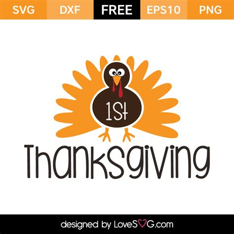 This gobble til you wobble thanksgiving svg cut file is both fun and festive! 1st Thanksgiving | Lovesvg.com
