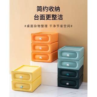 We did not find results for: Table Top Drawer Meja Storage Box Bekas Tempat Simpan Barang Ofis Betingkat Office Makeup Alat ...