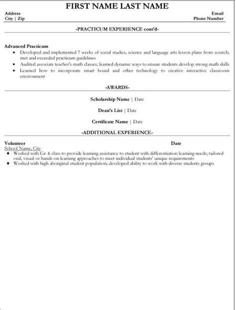 12274 professional education resume education professional resume sle template