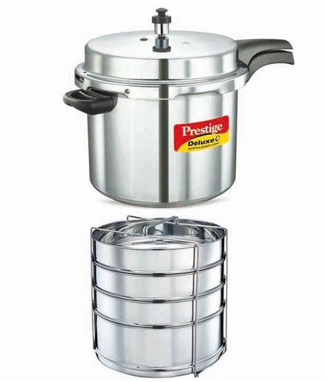 ltr cooker prestige deluxe plus separator sold india