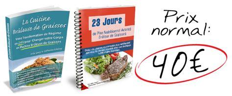 la cuisine br 251 leuse de graisses aliments br 251 leurs de