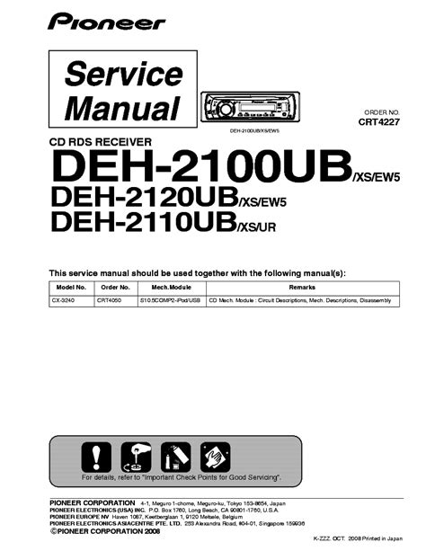 pioneer kp 500 service manual free schematics eeprom repair info for electronics