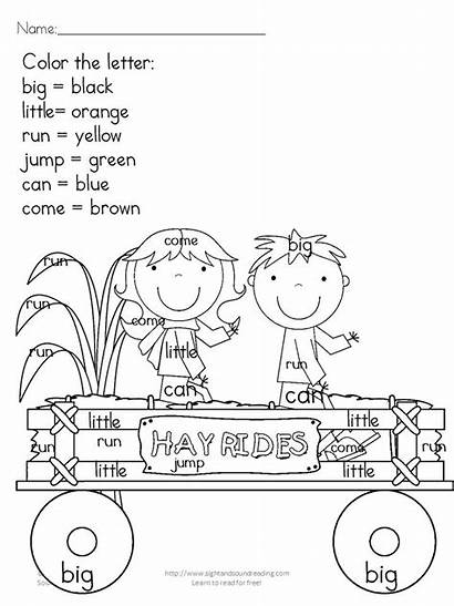 Sight Coloring Word Words Pages Worksheets Printable
