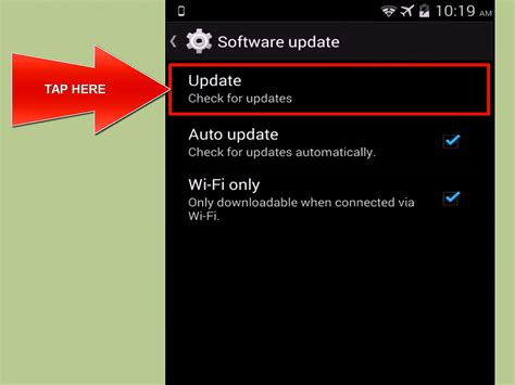 phone updates for android 3 ways to check for updates on your android phone wikihow