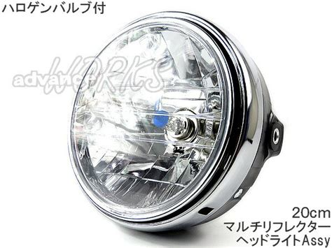 Motorcycle Hid/led-adaptive General