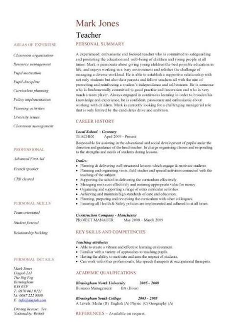 excellent resume exles for teachers pin by on all these strange bedfellows