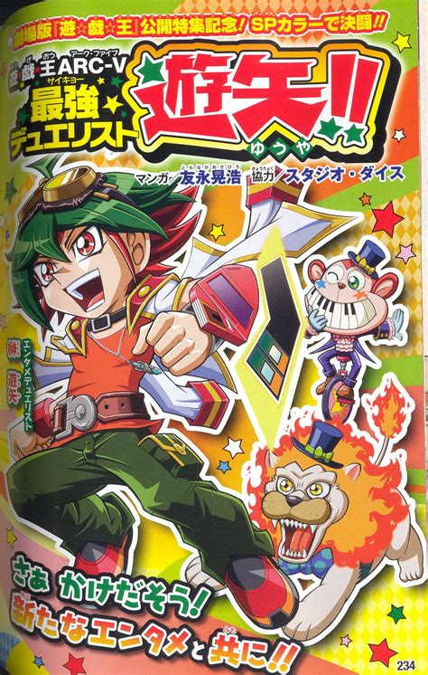 yu gi oh arc v the strongest duelist yuya chapter 007 yu gi oh fandom powered by wikia