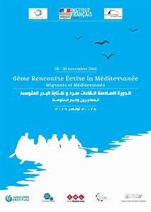 rencontre en mediterranee telefilm
