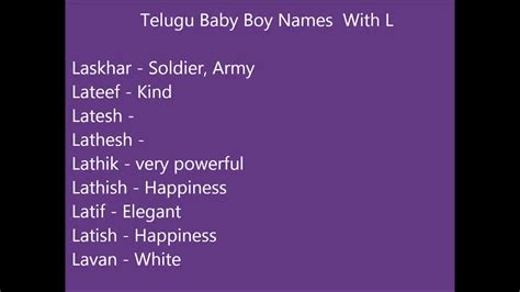 telugu baby boy names   youtube