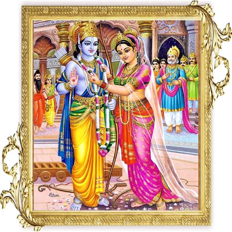 lord rama png transparent images png