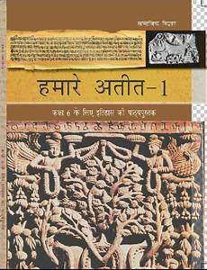 Ncert 6th Class History Book Pdf Download  Online Pdf