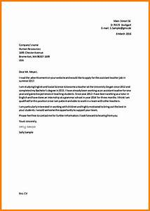 a letter of complaint example mental health research essay topics