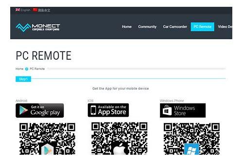 Monet pc remote | Free Monect PC Remote APK Download Full Version