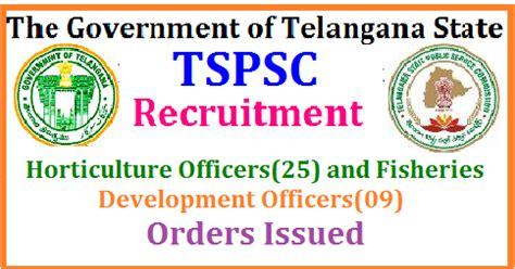 tspsc  ms    recruitment  horticulture