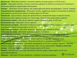 Перегородка грецкого ореха лечение диабета