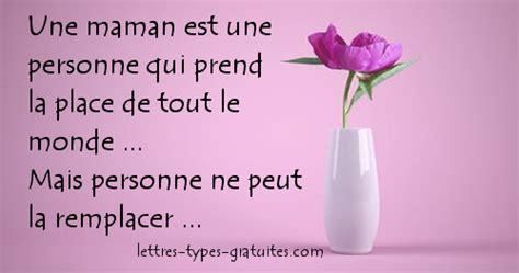 citations meres  poemes pour maman jolis mots  message